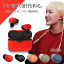 イヤホン Bluetooth ワイヤレス SONY ソニー WF-H800 RM レッド 完全独立型 両耳 左右...
