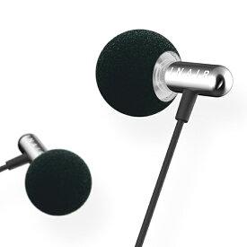 耳に入るスピーカー INAIR インエアー M360bt SV シルバー【インエアー方式Bluetoothイヤースピーカー】 【1年保証】 【送料無料】