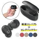 完全ワイヤレスイヤホン Bluetooth イヤホン Mavin マービン Air-XR BLACK 【送料無料】高音質 ブルートゥース ワイヤレス カナル型 イヤホン【1年保証】