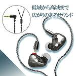 【ご予約受付中】ikkoアイコーOH10Obsidian高音質カナル型イヤホンイヤフォン【送料無料】【1年保証】【7月26日発売予定】