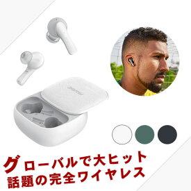 Padmate パッドメイト Pamu Slide ホワイト 完全独立型 Bluetooth フルワイヤレスイヤホン 【送料無料】