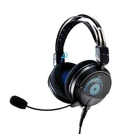 (10月22日発売予定) audio-technica ATH-GDL3 BK ブラック ゲーミングヘッドホン ヘッドセット マイク付き オーディオテクニカ 【送料無料】