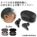 audio-technica ATH-CKR70TW BK Bluetooth ワイヤレス イヤホン オーディオテクニカ ノイズキャンセリング ノイキャン ANC マイク付き …