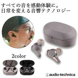 audio-technica ATH-CKR70TW BG Bluetooth ワイヤレス イヤホン オーディオテクニカ ノイズキャンセリング ノイキャン ANC マイク付き フルワイヤレス 完全ワイヤレスイヤホン 【送料無料】