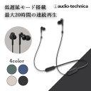 audio-technica オーディオテクニカ ATH-CKS330XBT BK ブラック ワイヤレス イヤホン Bluetooth ワイヤレス マイク付き 【送料無料】