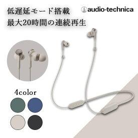 audio-technica オーディオテクニカ ATH-CKS330XBT BG ベージュ ワイヤレス イヤホン Bluetooth ワイヤレス マイク付き 【送料無料】