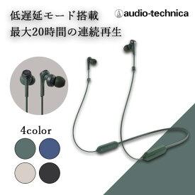 audio-technica オーディオテクニカ ATH-CKS330XBT GR グリーン ワイヤレス イヤホン Bluetooth ワイヤレス マイク付き 【送料無料】