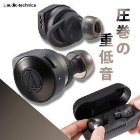 Bluetooth 完全ワイヤレスイヤホン audio-technica オーディオテクニカ ATH-CKS5TW BK ブラック 【送料無料】 高音質 ブルートゥース イヤフォン【1年保証】