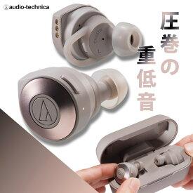 Bluetooth 完全ワイヤレスイヤホン audio-technica オーディオテクニカ ATH-CKS5TW KH カーキ 【送料無料】 高音質 ブルートゥース イヤフォン【1年保証】【連続15時間再生】