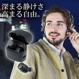 audio-technica オーディオテクニカ ATH-ANC300TW ブルートゥース Bluetooth ワイヤレス イヤホン マイク付き ノイキャン ノイズキャンセリング フルワイヤレス 外音取り込み 【送料無料】