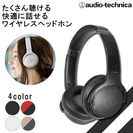 audio-technica ATH-S220BT BK ブラック ワイヤレス ヘッドホン Bluetooth マイク付き オーディオテクニカ 低遅延 軽量 【送料無料】