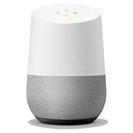 スマートスピーカー Google Home グーグル ホーム 【送料無料】 Bluetooth スピーカー 高音質 ワイヤレス AIスピーカー 【1年保証】