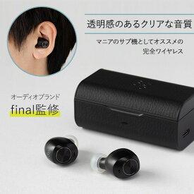 ag エージー TWS04K ブラック 【AG-TWS04K】Bluetooth イヤホン ワイヤレスイヤホン 完全独立型 左右分離型 マイク付き フルワイヤレスイヤホン (送料無料)