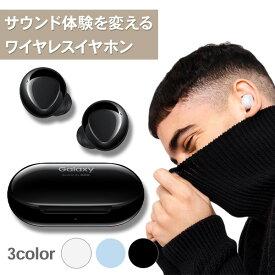 【新製品】Galaxy ギャラクシー Galaxy Buds+ ブラック 【SM-R175NZKAXJP】Bluetooth ワイヤレス イヤホン android おすすめ 完全独立型 左右分離型【送料無料】