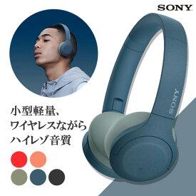 SONY ソニー WH-H810 L 【ブルー】 【送料無料】 Bluetooth ワイヤレス ヘッドホン 【1年保証】