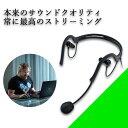 ゲーミングヘッドセット Razer レイザー Ifrit and USB Audio Enhancer Bundle ストリーマー向けヘッドセット【RZ82-0…
