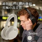 ソニー SONY ワイヤレスヘッドホン Bluetooth WH-1000XM4 SM プラチナシルバー ブルートゥース ノイズキャンセリング ノイキャン ANC マイク付き ハイレゾ 外音取り込み 【送料無料】