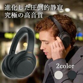 ソニー SONY ワイヤレスヘッドホン Bluetooth WH-1000XM4 BM ブラック ブルートゥース ノイズキャンセリング ノイキャン ANC マイク付き ハイレゾ 外音取り込み 【送料無料】