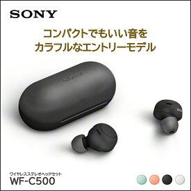 SONY ソニー WF-C500 B ブラック ワイヤレス イヤホン Bluetooth マイク付き 防滴 IPX4 低遅延 コンパクト 小型 エントリーモデル 【送料無料】