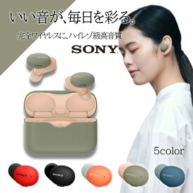 イヤホン Bluetooth ワイヤレス SONY ソニー WF-H800 GM アッシュグリーン 完全独立型 左右分離型 イヤホン フルワイヤレスイヤホン【送料無料】