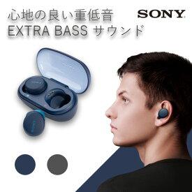 ワイヤレス イヤホン ソニー SONY WF-XB700 LZ ブルー Bluetooth ブルートゥース マイク付き 重低音 急速充電 フルワイヤレス 完全ワイヤレス 防水 IPX4 左右分離型 完全独立型 【送料無料】