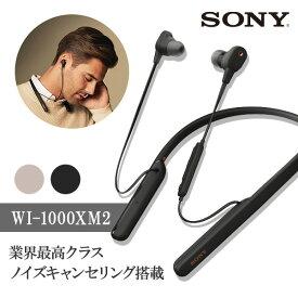 Bluetooth ワイヤレス ノイズキャンセリング イヤホン SONY ソニー WI-1000XM2 B 【ブラック】【送料無料】 ノイキャン イヤフォン マイク付き【1年保証】