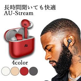 Ausounds オーサウンズ AU-Stream レッド Bluetooth イヤホン ワイヤレス ブルートゥース 完全ワイヤレス 左右分離型 フルワイヤレス 【送料無料】
