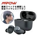 MPOW M7 ANC ワイヤレス イヤホン Bluetooth ノイズキャンセリング ノイキャン ANC 外音取り込み 【送料無料】