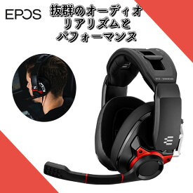 ゲーミング ヘッドセット EPOS JAPAN EPOS/SENNHEISER GSP-600 マイク付き ヘッドホン 両耳 おすすめ 双方向性 テレワーク ニンテンドースイッチ Switch PC PS4 Xbox 【送料無料】