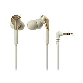 audio-technica オーディオテクニカ ATH-CKS550X CG(シャンパンゴールド) 高音質 カナル型 イヤホン イヤフォン 【1年保証】