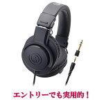 audio-technicaオーディオテクニカATH-M20X密閉型ヘッドホン/モニターヘッドホンヘッドフォン