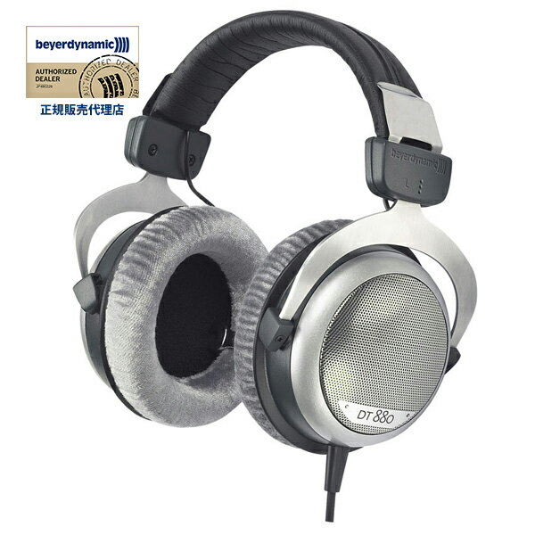 【お取り寄せ】 beyerdynamic ベイヤーダイナミック DT880E/600【送料無料】ヘッドホン ヘッドフォン 【2年保証】