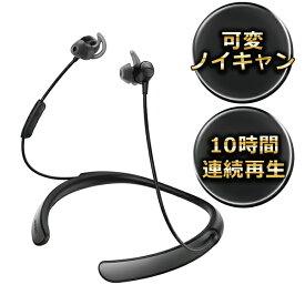 Bluetooth ノイズキャンセリング ワイヤレス イヤホン Bose ボーズ QuietControl30 wireless headphones 【送料無料】 ノイキャン イヤフォン 【1年保証】