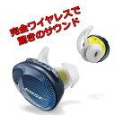 【ノベルティグッズプレゼント中!】 完全ワイヤレスイヤホン Bluetooth イヤホン Bose ボーズ SoundSport Free wirel…