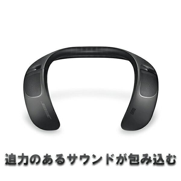 ウェアラブルスピーカー Bose ボーズ SoundWear Companion Speaker 【送料無料】 Bluetooth ワイヤレス ネックスピーカー 【1年保証】