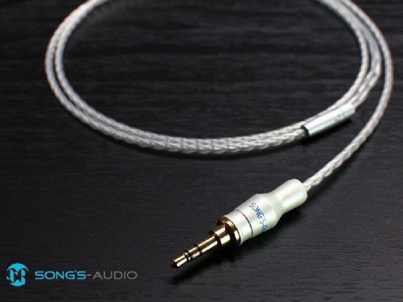 Song's-Audio(ソングスオーディオ) GALAXY - MX 【MMCXケーブル/イヤホン用高音質リケーブル】SHUREイヤホン/UE900s対応【送料無料】