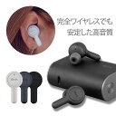 完全ワイヤレスイヤホン Bluetooth RHA TrueConnect 高音質 ブルートゥース ワイヤレス カナル型 イヤホン【送料無料…