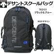 スクールバッグデサントDバック116ブラック×ブルー【送料無料】