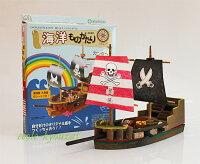 海賊船キット(海洋ものがたり)
