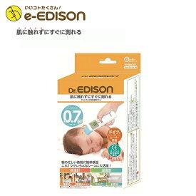 【あす楽対応】★送料無料★ EDISON Mama エジソンの体温計Pro 0.7秒で検温 電子体温計 非接触