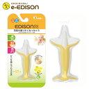 【送料無料】New!EDISON Mama カミカミ Baby バナナ 専用ケース付き はがため 歯がため (3ヶ月から対象) 思わず写真…