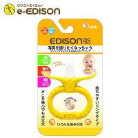 【送料無料】EDISON Mama カミカミ Baby バナナリング はがため 歯がため  (3ヶ月から対象) 思わず写真を撮りたくなっちゃう