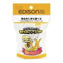 【送料無料】EDISON Mama カミカミBabyバナナ マルチケース はがため 歯がためバナナ カミカミバナナ歯がためシリーズ…
