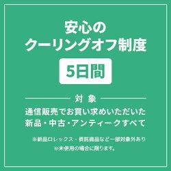 ロレックスエクスプローラーI214270ランダム番メンズROLEX【中古】【腕時計】エバンス