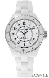 シャネル J12 H5700 ホワイト メンズ CHANEL 【新品】【腕時計】