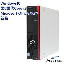 新品 パソコン 富士通 ESPRIMO D588/CX 省スペース デスクトップ 4コア Microsoft Office Personal 2019付き Windows10 Pro 【Core i3-8100/4GB/500GB/MULTI】