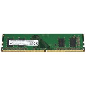 未使用 バルク メモリ Micron MTA4ATF25664AZ-2G3 DDR4-2400T 2GB デスクトップ用 ※レターパックライトでの配送【日時指定不可】