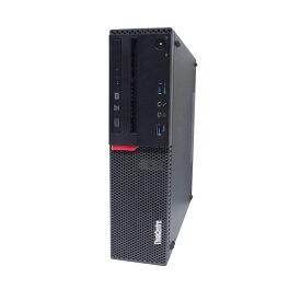 【9/25 24h限定 P最大45倍 割引クーポン発行中】 中古 パソコン Lenovo ThinkCentre M900 Small 省スペース デスクトップ 高性能 4コア WPS Office付き Windows10 Pro 【Core i5-6500/4GB/500GB/MULTI】