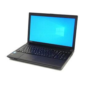 中古 パソコン ★ 東芝 dynabook Satellite B554 A4 ノートパソコン 15.6インチ 高性能 テンキー 無線LAN WPS Office付き Windows10 Home 【Core i5-4200M/4GB/320GB/MULTI】