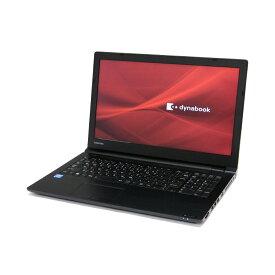 テレワーク応援 当店オススメ 新品パソコン A4 ノートパソコン 只今の機種は 東芝 dynabook B65/DN 15.6インチ テンキー 無線LAN WPS Offce付き Windows10 Pro 【Celeron 3867U/4GB/500GB/MULTI】